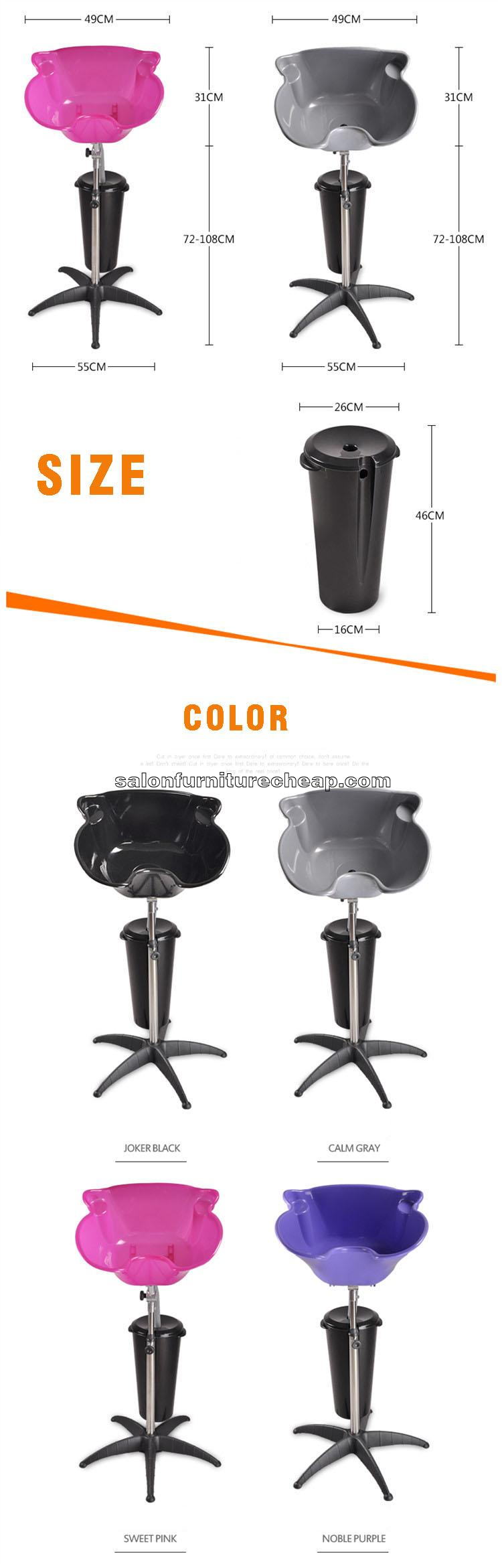 Portable Shampoo Sink Height Adjustable